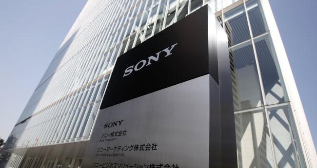 Sony disponibiliza estágios remunerados para jovens licenciados